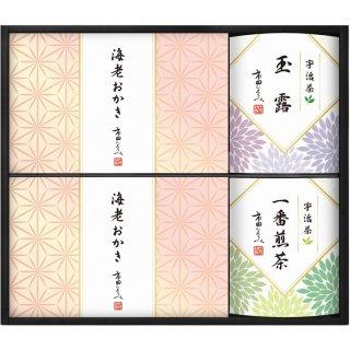 市田ひろみ 宇治茶ティーバック&米菓ギフト URA-30 0051