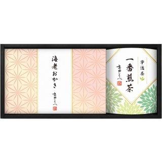 市田ひろみ 宇治茶ティーバック&米菓ギフト URA-20 0051
