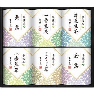 市田ひろみ 宇治茶ティーバックギフトセット UHT-50 0051