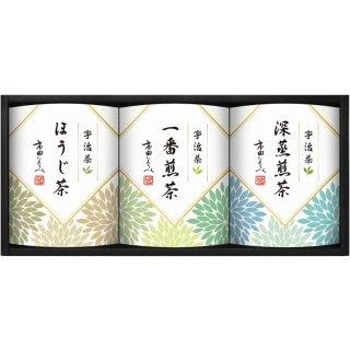 市田ひろみ 宇治茶ティーバックギフトセット UHT-20 0051