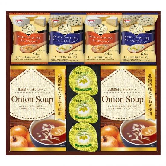 OS-25洋風スープ&オリーブオイルセット OS-25 0051