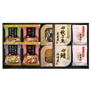 三陸産煮魚&おみそ汁・梅干しセット MF-25 0051