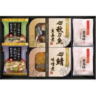 三陸産煮魚&おみそ汁・梅干しセット MF-20 0051