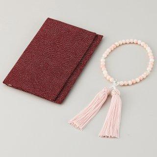 珊瑚調京念珠・念珠袋セット 女性用  401-405 1801