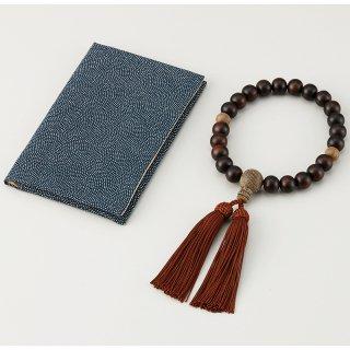 縞黒檀京念珠・念珠袋セット 男性用  401-502 1801