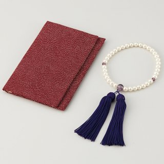 玻璃パール京念珠・念珠袋セット 女性用  401-503 1801