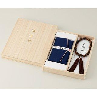 虎目石京念珠・念珠袋セット 男性用  401-1006 1801
