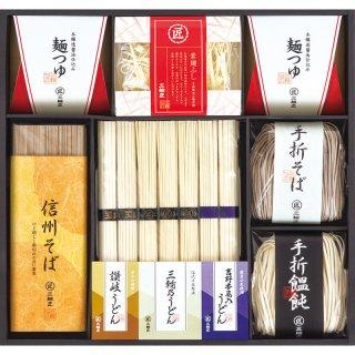 【お歳暮】三輪匠 麺のつどいバラエティセット TOM-30B 4851
