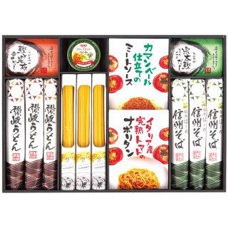 【お歳暮】讃岐・信州 ・パスタ麺づくしギフト PUS-50 4851