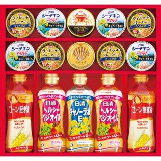 【お歳暮】日清キャノーラ油&シーフードバラエティギフト CRU-60 4851