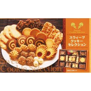 【お歳暮】スウィーツクッキーセレクション SCS-15F 4851