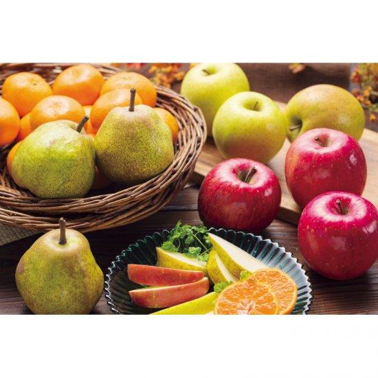 BF-2012245【お歳暮】りんご2種&ラ・フランス&みかん詰合せ BF-2012245【送料無料】0122