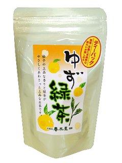 ゆず緑茶ティーパック