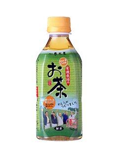 有機栽培 ペットボトル「有機栽培のお茶」350ml