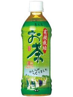 有機栽培 ペットボトル「有機栽培のお茶」500ml