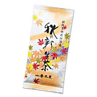 秋の新生茶<かえで>
