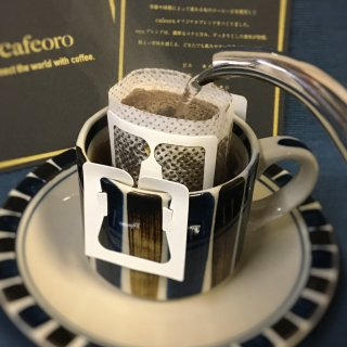 Drip Bag Coffee -Original Blend oro- 5袋セット