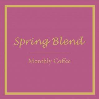 """Monthly Coffee 今月のおすすめコーヒー """"The Rwanda"""""""