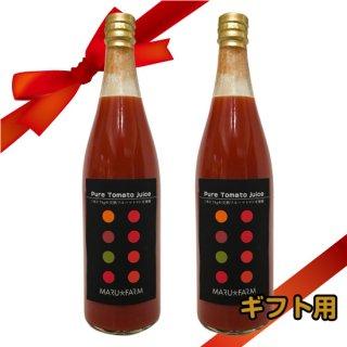 トマトジュース(720ml)ギフト用 2本入り