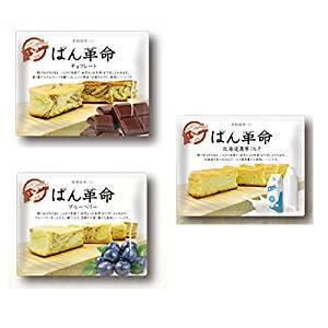 パン革命(チョコ、ブルーベリー、北海道濃厚ミルク)