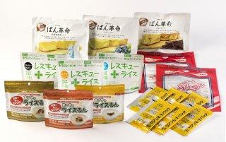 7年保存食糧備蓄セット�(水なし・加熱袋あり)