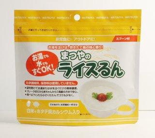 おかゆ ライスるん 白米&ホタテ貝カルシウム(7年保存)50個