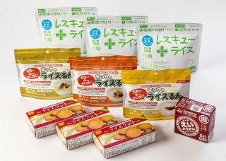 5年保存アレルギー対応非常食セット 10セット入/箱(10人用)