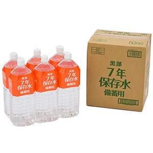 黒部7年保存水2L×100ケース(600本)