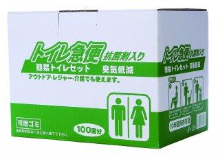 トイレ急便 100回分×30箱