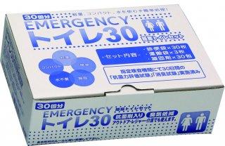 エマージェンシートイレ30 30回分×10箱(300回分)
