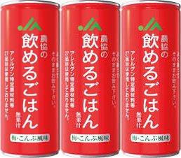 農協の飲めるごはん(梅・こんぶ風味)1箱30缶