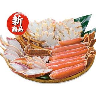 生ずわい蟹(半分殻なし)(オピリオ種)1kg