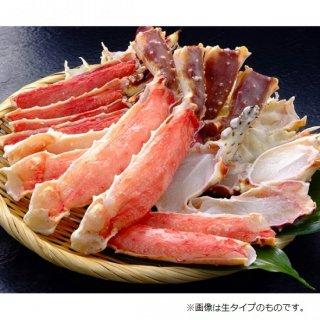 ボイルたらば蟹 (半分殻なし)1kg