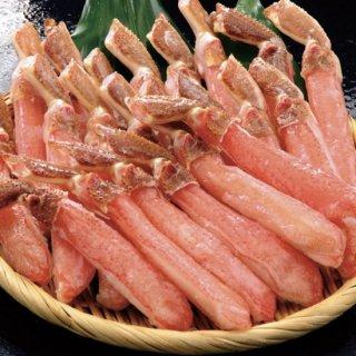 生ずわい蟹 しゃぶしゃぶ用 特大(オピリオ種)