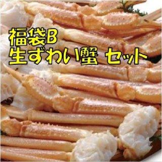 1万5千円福袋 生ずわい蟹 肩 3kgセット