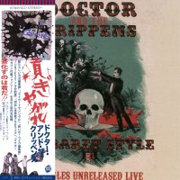 DOCTOR AND THE CRIPPENS