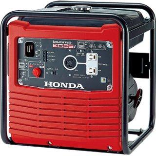 (予約商品) 発電機 ホンダ EG25i 正弦波インバーター搭載