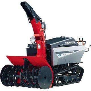 除雪機 家庭用 ホンダ HSL2511-JE 大型除雪機 エンジン オーガローリング オイル充填整備済み HONDA 購入特典付き