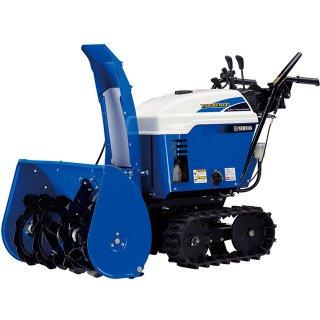 ヤマハ除雪機 YSF1070T 小型静音除雪機 家庭用 10馬力 除雪幅71.5cm YAMAHA