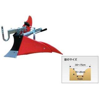 ホンダ サ・ラ・ダCG FFV300/FF300/FF500 用 らくらく培土器 [11750]