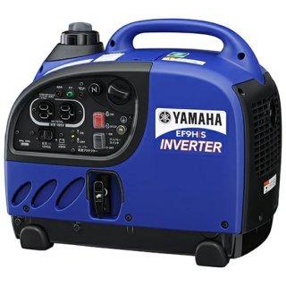 発電機 ヤマハ発電機 .EF9HiS. インバーター発電機 家庭用 業務用 【オイルプレゼント】