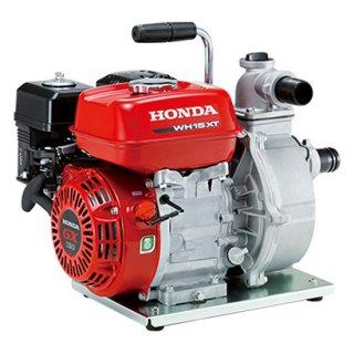 (予約商品) ホンダ エンジンポンプ WH15XT-J 高圧ポンプ/水ポンプ