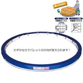 ケーエス製販 回転テーブル KT-1500 【メーカー直送・代引不可】