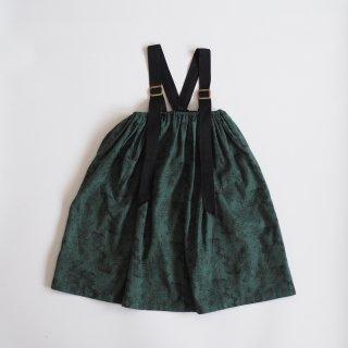 eLfinFolk<br>ALfaFolk emblem print skirt<br>green<br>eLfinFolk (90,110,130)