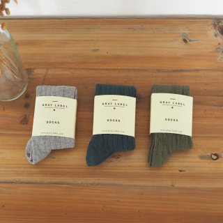 long ribbed socks / GRAY LABEL