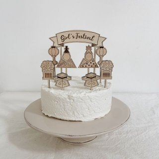 <img class='new_mark_img1' src='https://img.shop-pro.jp/img/new/icons14.gif' style='border:none;display:inline;margin:0px;padding:0px;width:auto;' />carpe diem<br>sekku cake topper<br>hina