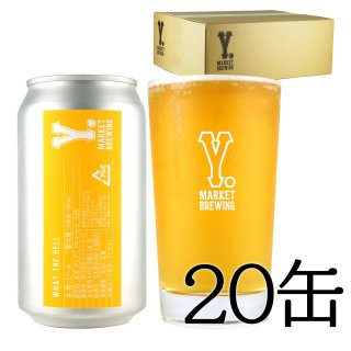 Y.MARKET What the HELL ワット ザ ヘル 20缶