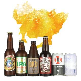 <全国送料込み> DRINK LOCAL BEER 『あいちのブルワリー☆5社6種類のクラフトビールの飲み比べ!!』 宅飲みスペシャルセット