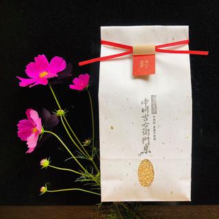 中川吉右衛門米|2020 ササニシキ 3kg