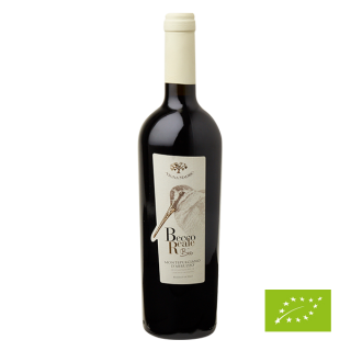 ベッコ レアーレ  モンテプルチアーノ・ダブルッツォ DOP ビオロジコ アグリベルデワイン